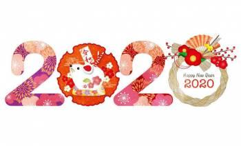 今年もよろしくお願いします^ ^(2020/01/03 16:00)竹内 雛乃のブログ画像