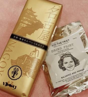 ありがとうございました^ ^(2020/02/25 14:40)竹内 雛乃のブログ画像