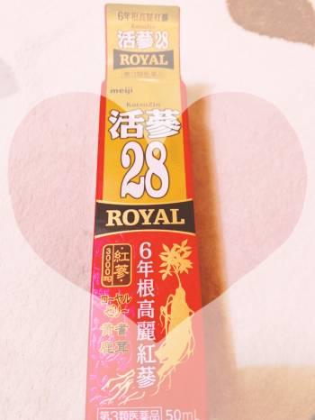 こんにちは☃️(2020/03/29 12:59)水野 紫穂のブログ画像