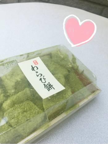 だいすきな(2017/04/16 17:44)佐野 萌のブログ画像