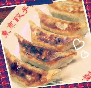 餃子😋(2017/11/28 02:58)仲間 ジュリアのブログ画像