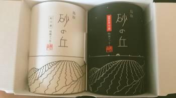 昨夜はありがとうございました(2017/09/08 14:26)萩野 蓮実のブログ画像