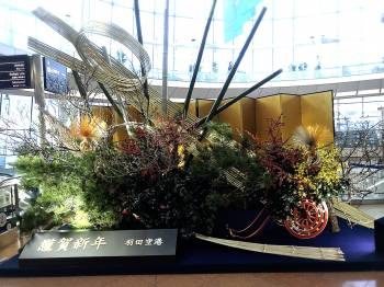 🎍謹賀新年🎍(2019/01/04 19:59)成宮 秋音のブログ画像