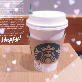 ありがとう(*Ü*)(2017/04/27 19:11)堀北 ルウカのブログ画像