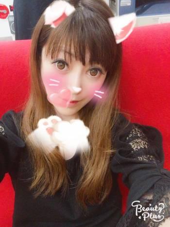 出勤(◍•ᴗ•◍)♡ ✧*。(2017/05/30 11:41)堀北 ルウカのブログ画像
