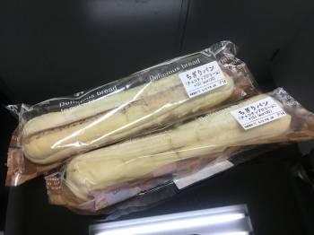嬉しい♡(2017/04/12 19:32)北山 恵理のブログ画像