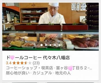 東京って(2018/03/01 13:27)川島 由衣のブログ画像