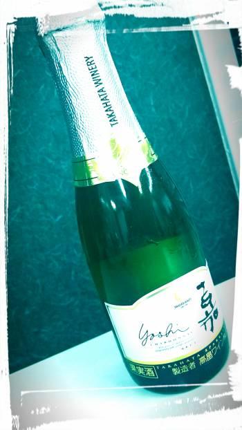ありがとうございました❤(2017/06/02 08:54)希埼 香菜のブログ画像
