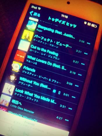 トゥデイズヒット(2017/10/18 11:24)春奈 りおんのブログ画像
