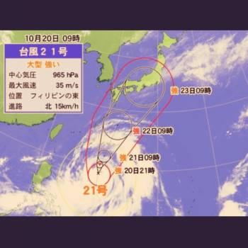 台風🌀(2017/10/21 08:24)春奈 りおんのブログ画像