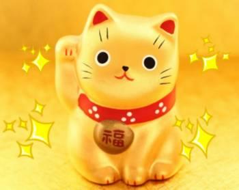 明けましておめでとうございます!(2018/01/04 13:50)春奈 りおんのブログ画像