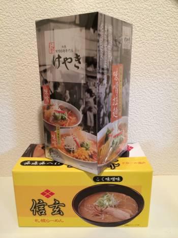 おやすみなさい⭐︎(2017/08/03 00:46)篠田 紗季のブログ画像