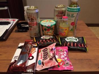 先日は。。。(2017/12/02 13:55)篠田 紗季のブログ画像