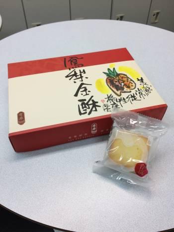 ありがとうございました(2017/12/10 13:20)篠田 紗季のブログ画像