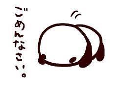 本日(2017/12/22 23:06)篠田 紗季のブログ画像