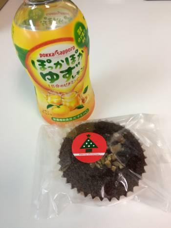 ありがとうございました✨(2017/12/24 02:22)篠田 紗季のブログ画像