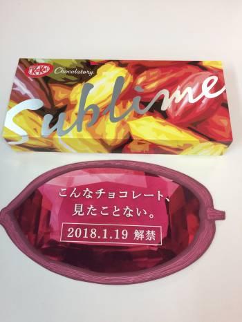 ありがとうございました(2018/01/15 16:06)篠田 紗季のブログ画像
