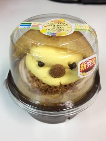 こんにちは(2018/04/12 14:02)篠田 紗季のブログ画像