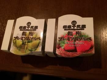 ありがとうございました✨(2018/07/31 01:25)篠田 紗季のブログ画像