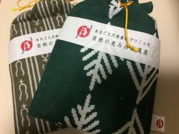 おはようございます(2018/12/18 13:42)篠田 紗季のブログ画像