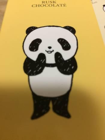 かわいい✨(2019/01/20 12:41)篠田 紗季のブログ画像