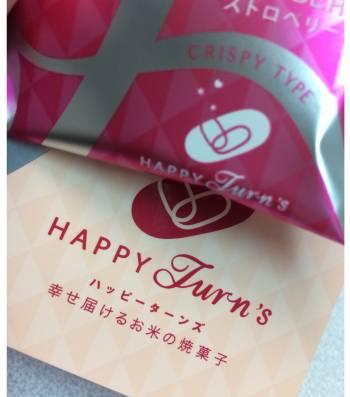 こんにちは(2019/07/09 13:01)篠田 紗季のブログ画像