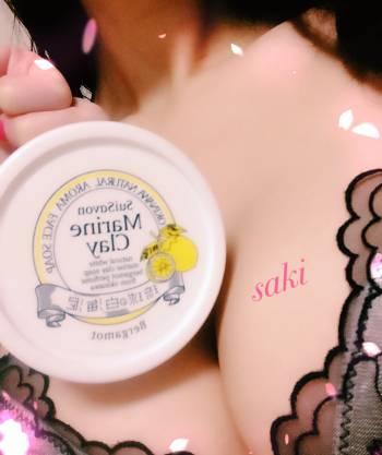 こんにちは🌸(2020/03/20 13:54)篠田 紗季のブログ画像