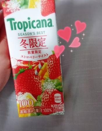 1/19のお礼(2018/01/23 17:02)岸谷 まゆ香のブログ画像