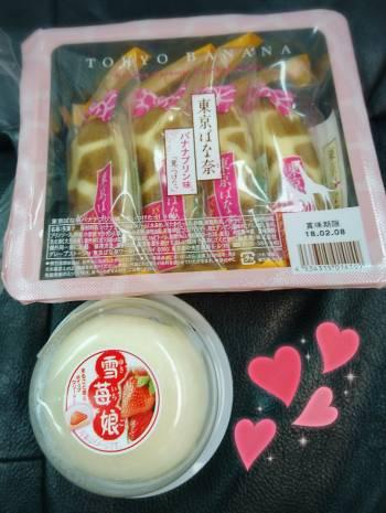 Fさんへ(2018/02/13 20:43)岸谷 まゆ香のブログ画像