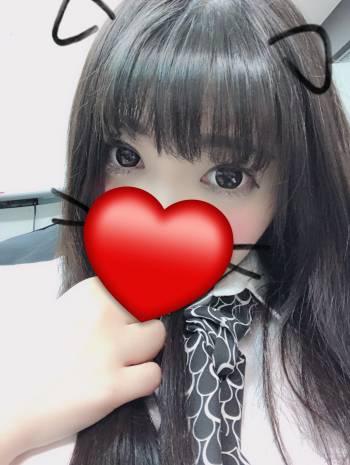 お礼♡(2018/12/23 00:04)小寺 杏樹のブログ画像