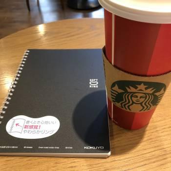 お勉強(2018/12/26 21:57)小寺 杏樹のブログ画像