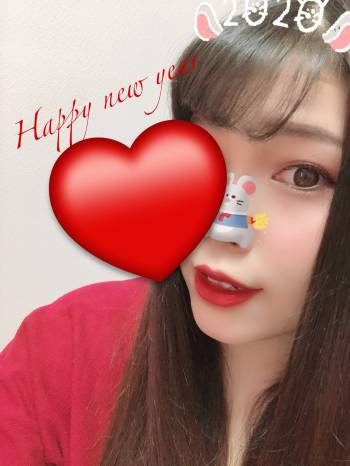 Happy new year(2020/01/01 13:33)小寺 杏樹のブログ画像