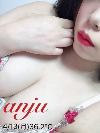 久しぶりの出勤✨(2020/04/13 11:14)小寺 杏樹のブログ画像