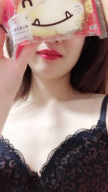 節分(2019/02/09 12:44)吉瀬 蘭のブログ画像