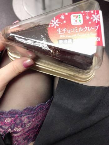 1月最後🐭(2020/01/31 14:44)吉瀬 蘭のブログ画像