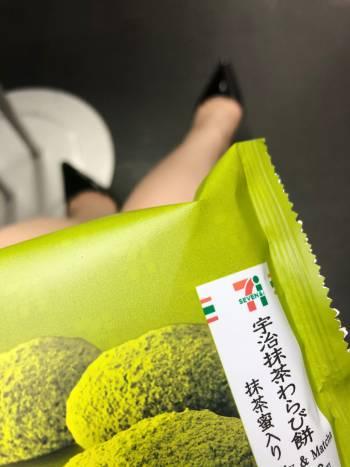 モチモチ☺️(2020/07/12 11:45)吉瀬 蘭のブログ画像