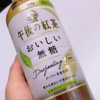 金木犀🏵(2020/10/04 17:02)吉瀬 蘭のブログ画像