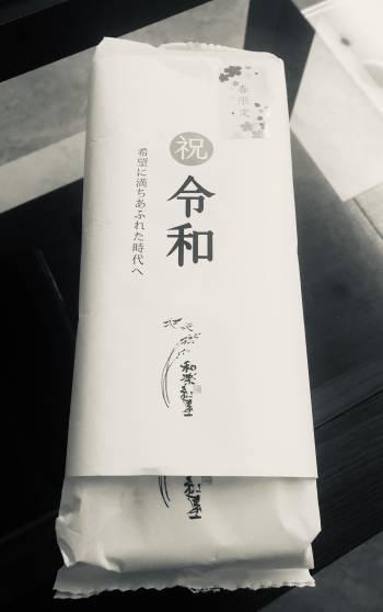 ありがとうございます♡(2019/05/02 09:09)綾野 さつきのブログ画像
