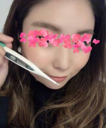 こんにちは🤗(2020/04/08 14:08)綾野 さつきのブログ画像