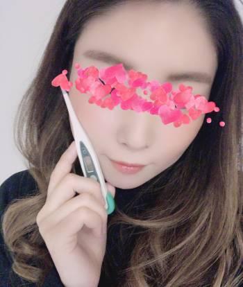 宣言後初の週末、、、(2020/04/12 13:12)綾野 さつきのブログ画像