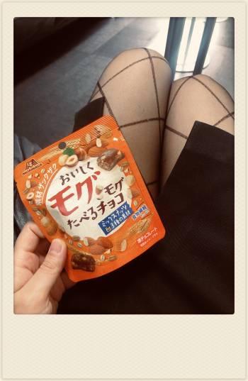 ありがとう❤️(2020/06/28 14:45)綾野 さつきのブログ画像