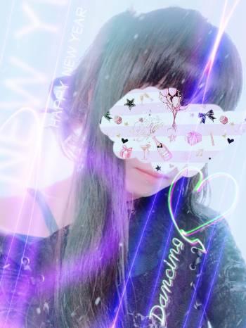 あけましたね☆(2020/01/06 07:40)井原 つばきのブログ画像
