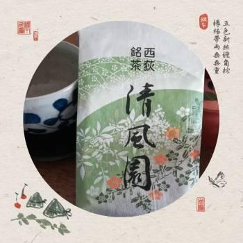 お茶❤️(2020/07/17 10:57)三井 あかねのブログ画像