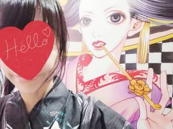 今週も(2020/09/10 12:22)三井 あかねのブログ画像