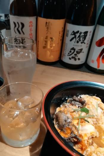 休日の幸せ♪(2020/10/01 11:19)三井 あかねのブログ画像