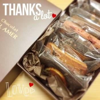 ありがとう。(2017/04/01 21:52)葵 比奈のブログ画像