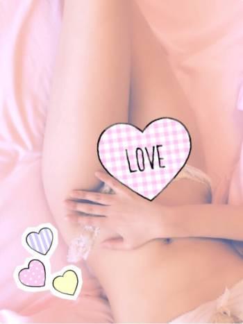 おはよ〜(2017/04/15 09:59)葵 比奈のブログ画像