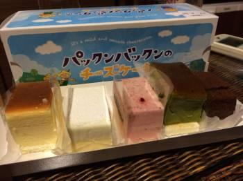 おいしかった〜(2017/04/23 10:56)葵 比奈のブログ画像