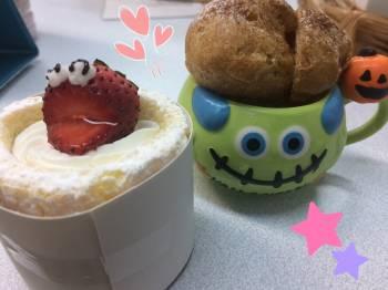 ハロウィン(2017/10/29 18:55)葵 比奈のブログ画像