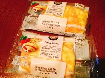 ありがとう(2018/03/17 21:50)葵 比奈のブログ画像